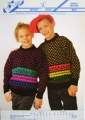 Double Knitting Pattern 662