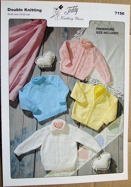 Double Knitting Pattern 7156